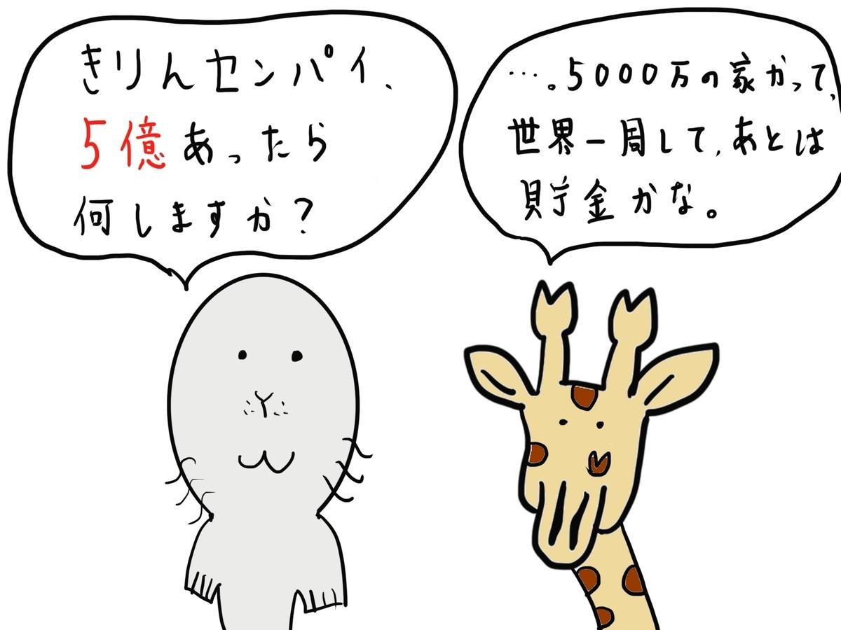 f:id:kazu-tabi:20190826152011j:plain