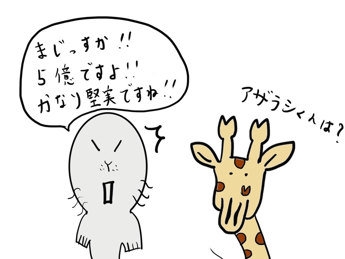 f:id:kazu-tabi:20190826152030j:plain