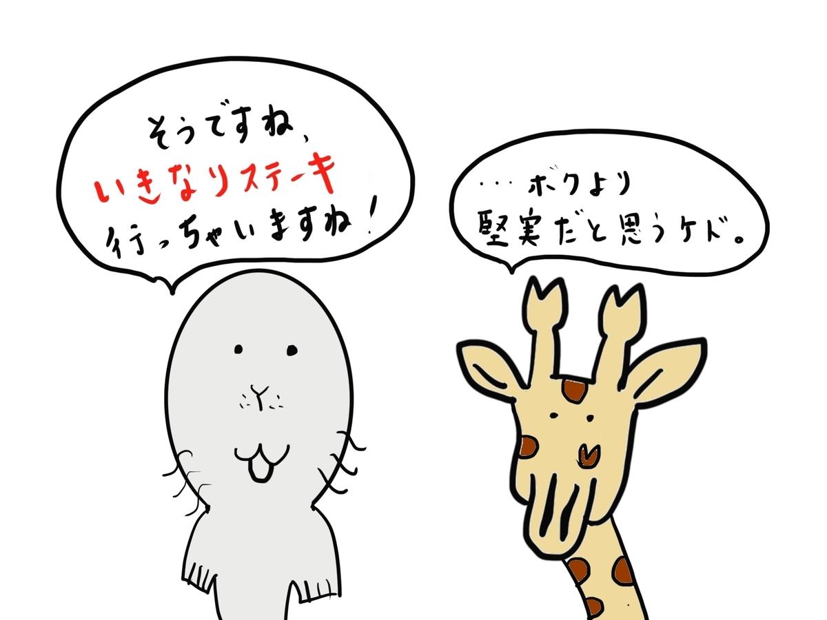 f:id:kazu-tabi:20190826152045j:plain