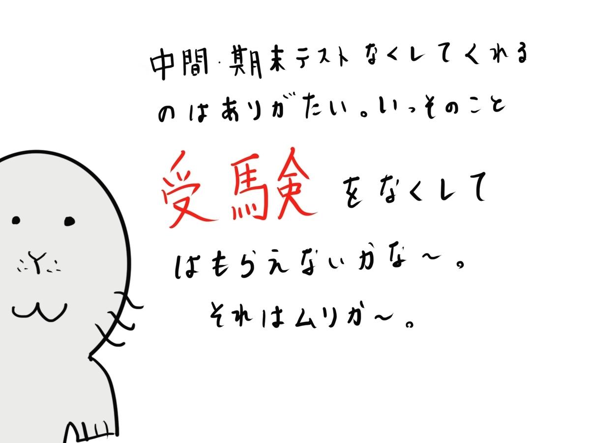 f:id:kazu-tabi:20190828082347j:plain