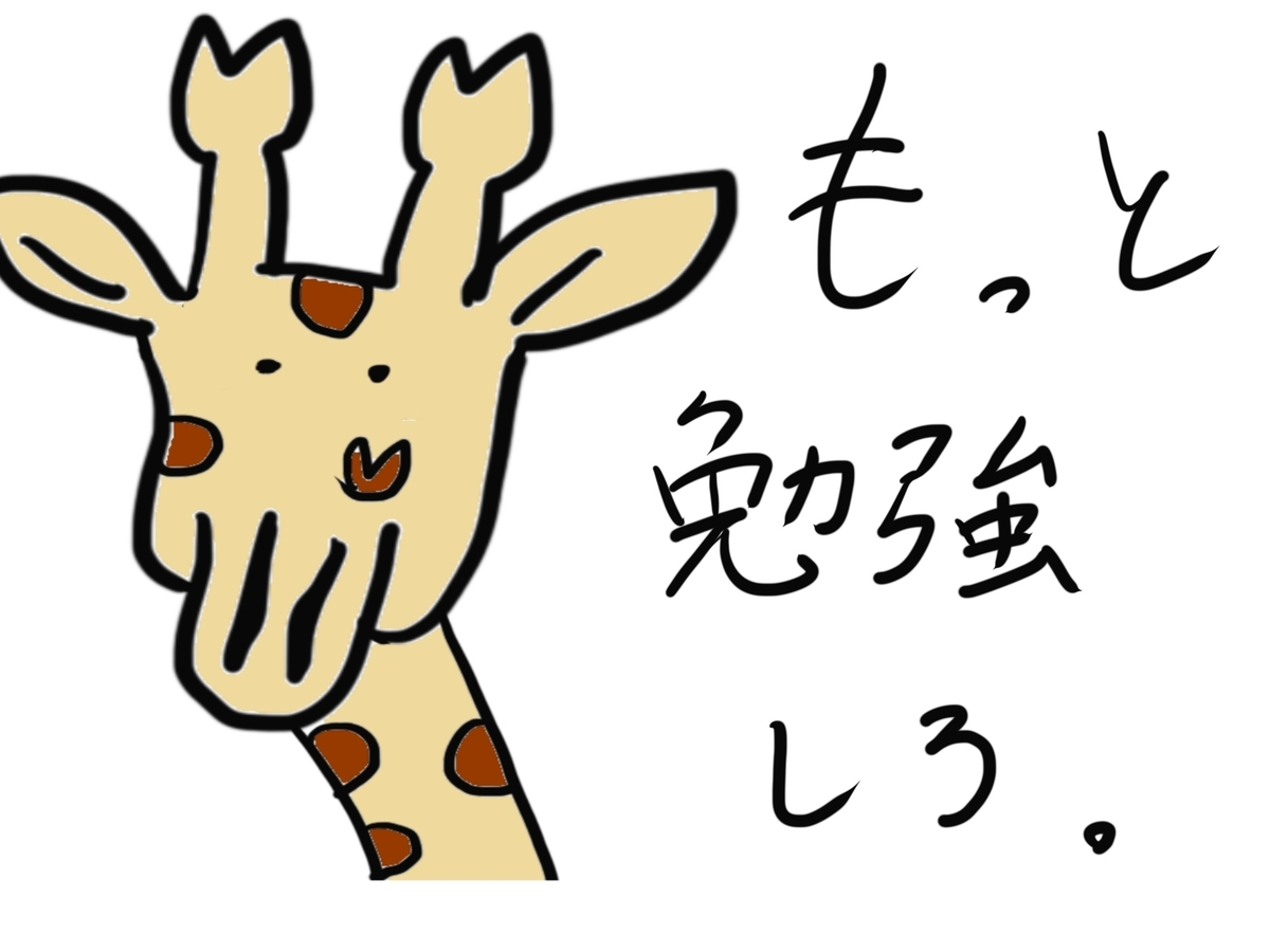 f:id:kazu-tabi:20190829091836j:plain