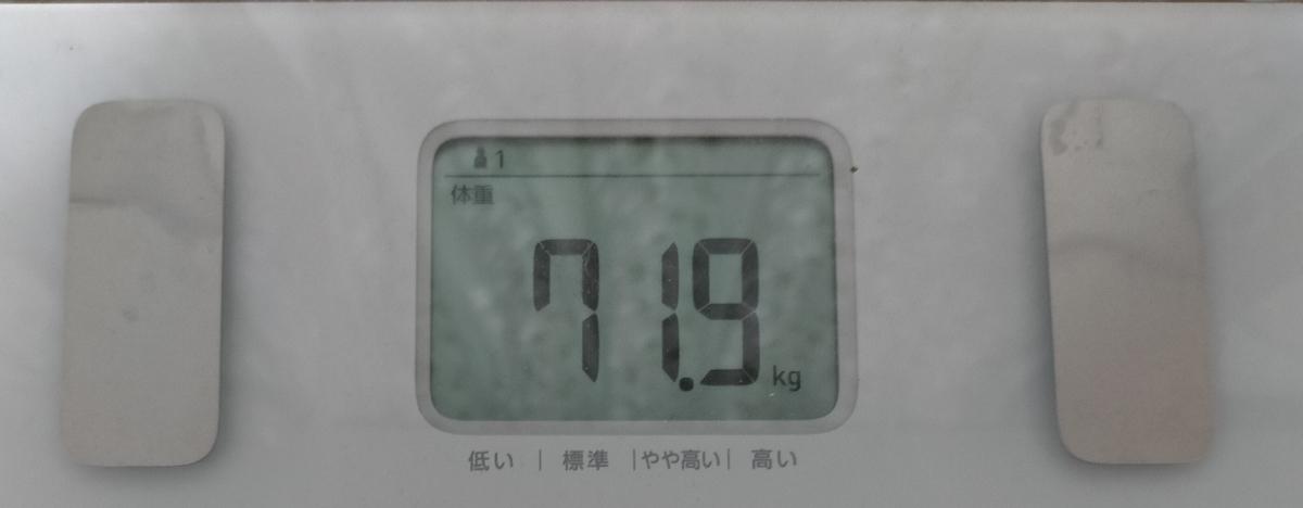 f:id:kazu-tabinin:20210306133751j:plain