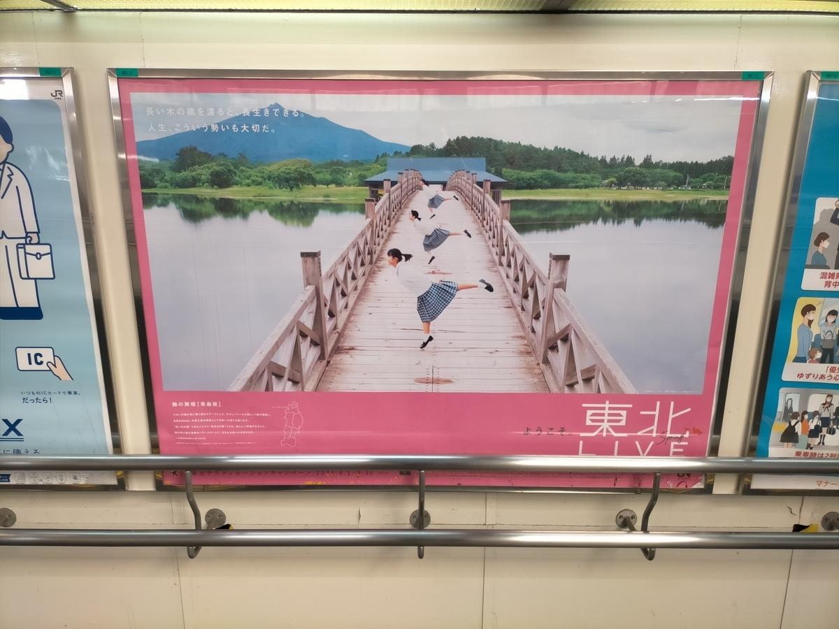 f:id:kazu-tabinin:20210613191955j:plain