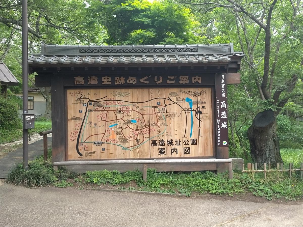 f:id:kazu-tabinin:20210627191824j:plain