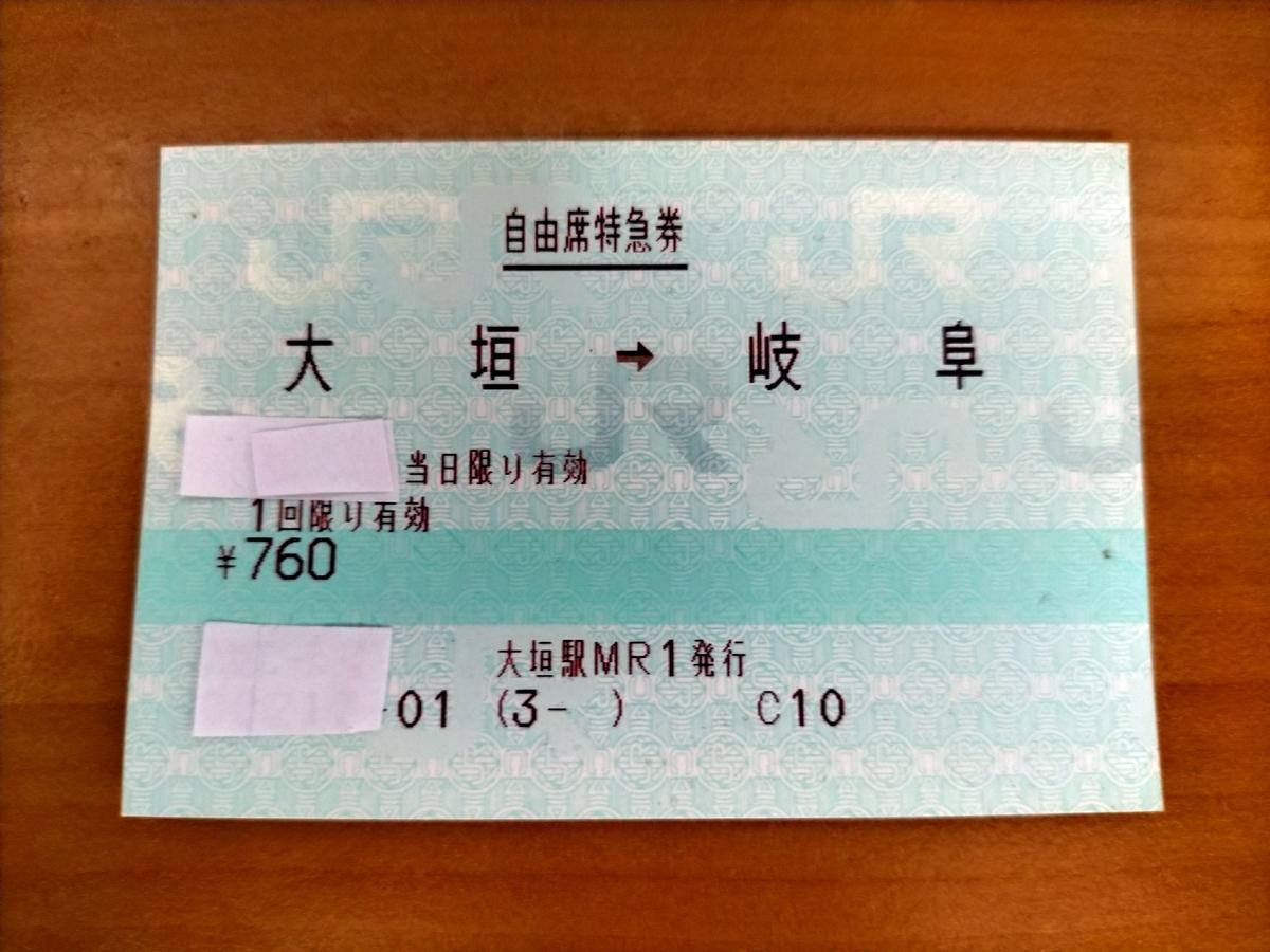 f:id:kazu-tabinin:20211023124202j:plain