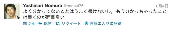 f:id:kazu-yamamoto:20120606120541p:image