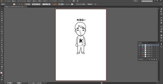 f:id:kazu0610blog:20160620214130j:plain