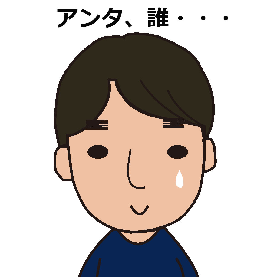 f:id:kazu0610blog:20160702225437j:plain