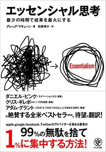 f:id:kazu0610blog:20160814004315j:plain