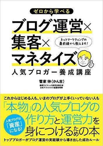 f:id:kazu0610blog:20161017222612j:plain