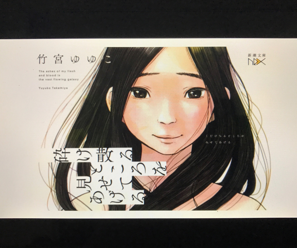 f:id:kazu0610blog:20161130215412j:plain