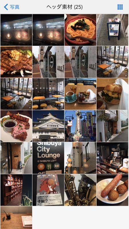 f:id:kazu0610blog:20161218002224p:plain