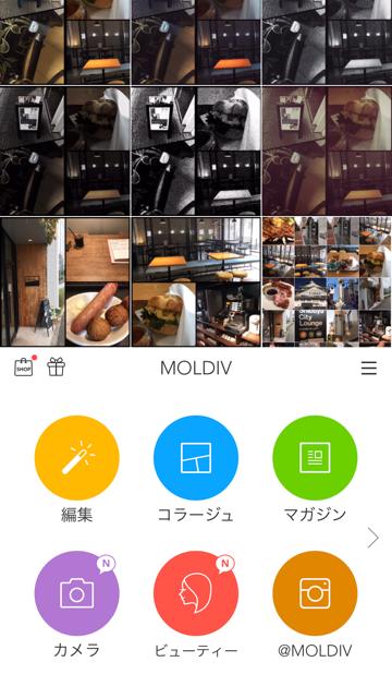 f:id:kazu0610blog:20161218002618p:plain