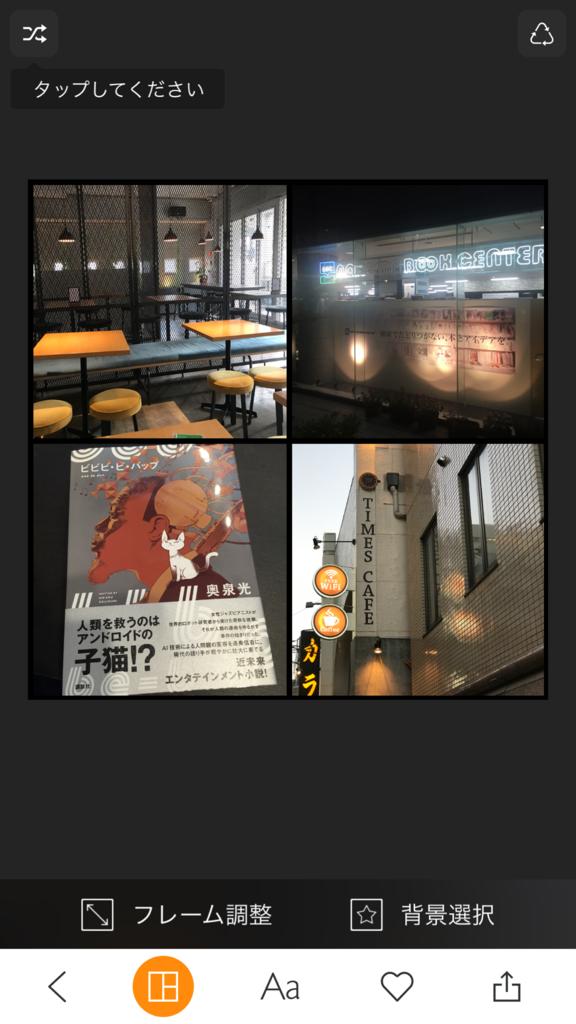 f:id:kazu0610blog:20161218003705p:plain