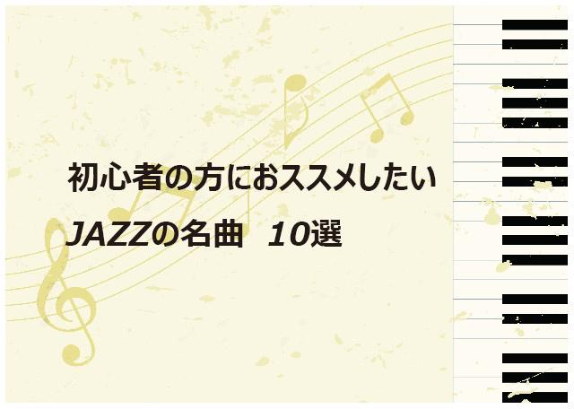 f:id:kazu0610blog:20170102231940j:plain