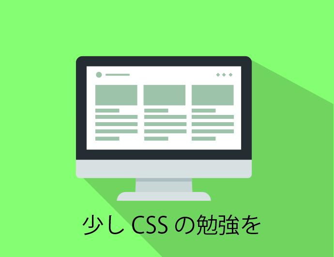 f:id:kazu0610blog:20170104121057j:plain