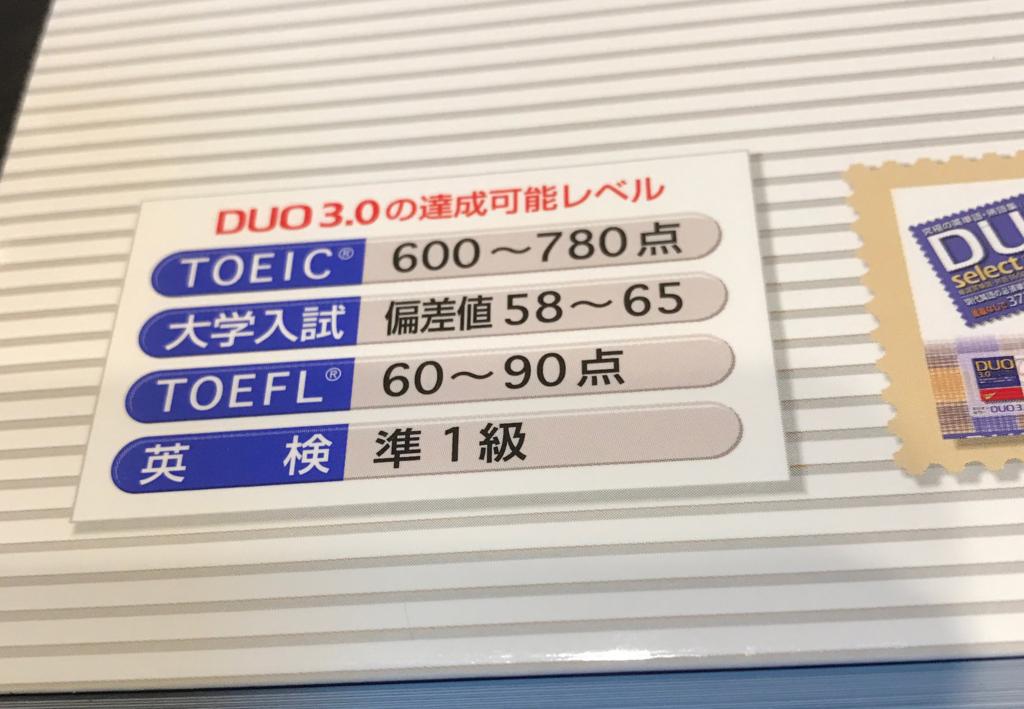 f:id:kazu0610blog:20170114020602j:plain
