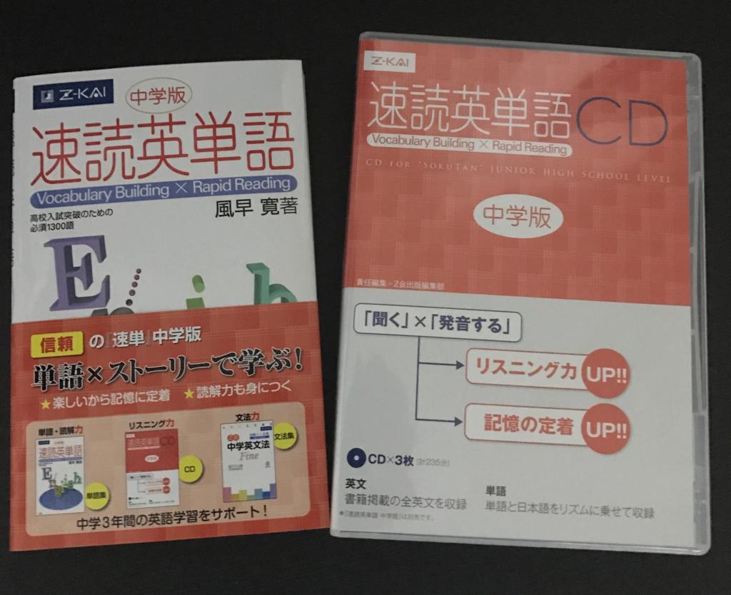 f:id:kazu0610blog:20170114040214j:plain