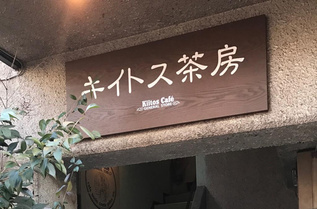 f:id:kazu0610blog:20170126234717j:plain