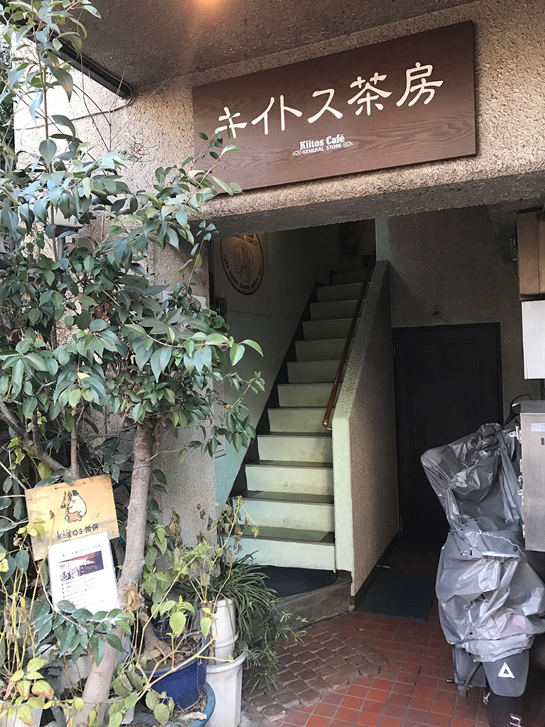 f:id:kazu0610blog:20170126235107j:plain