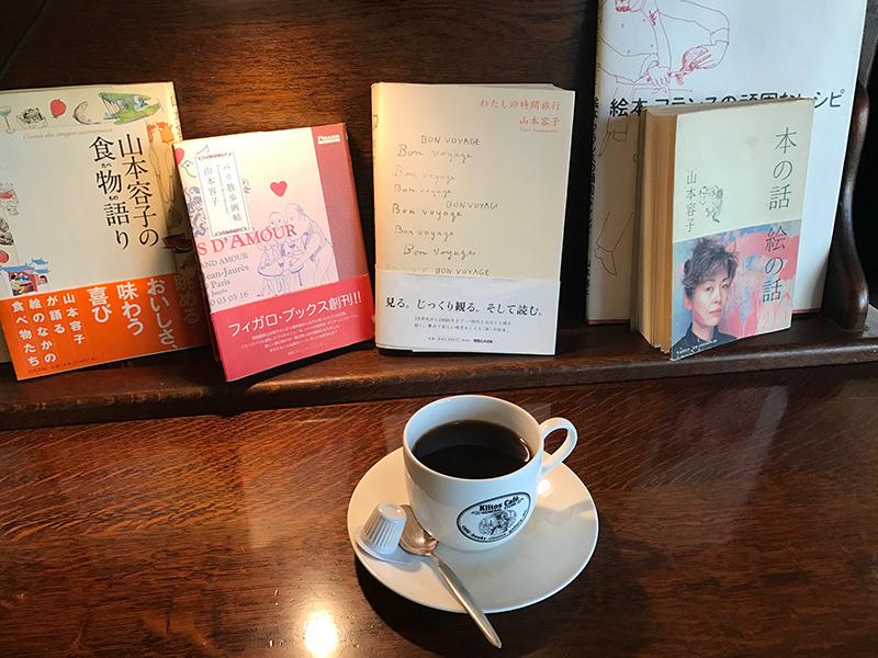 f:id:kazu0610blog:20170127110308j:plain