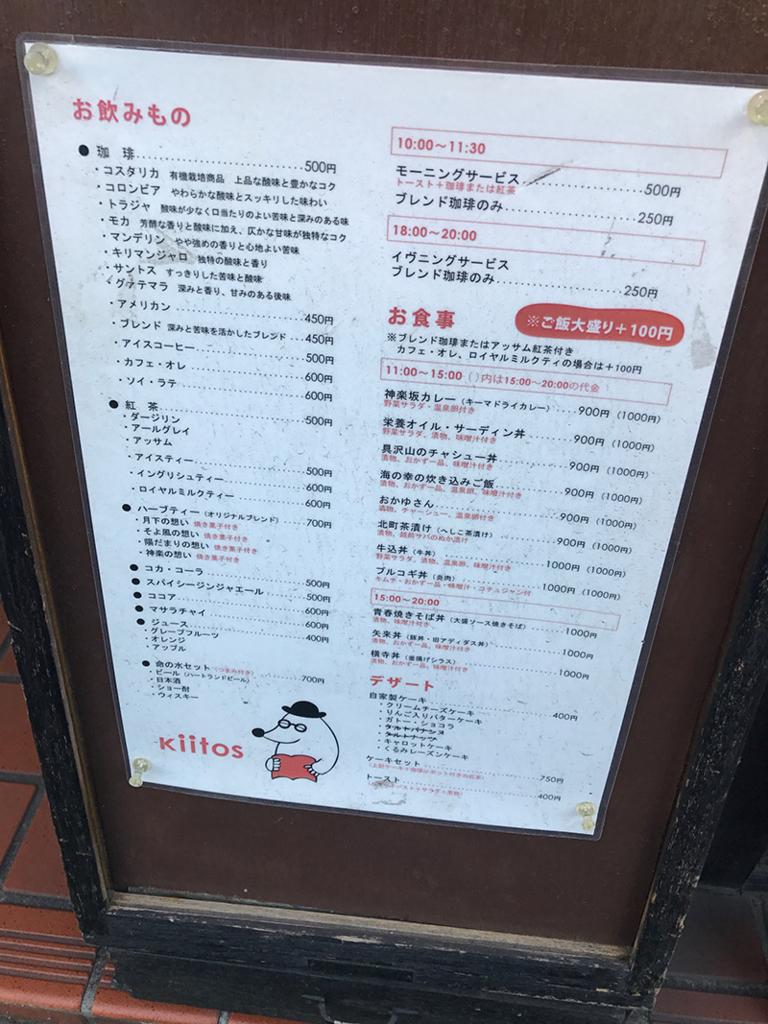 f:id:kazu0610blog:20170127232729j:plain