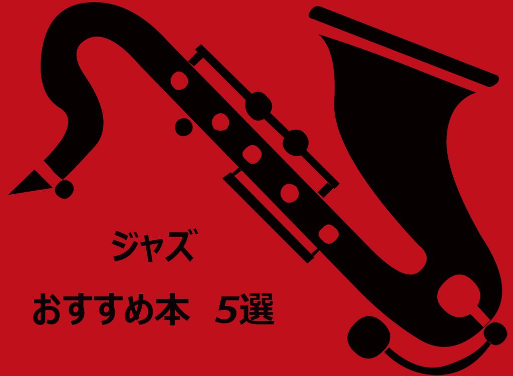 f:id:kazu0610blog:20170219004253j:plain