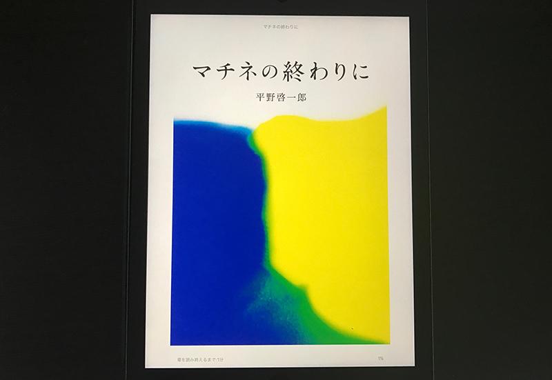 f:id:kazu0610blog:20170226015645j:plain