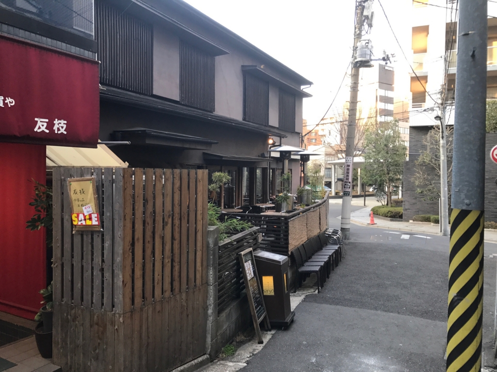 f:id:kazu0610blog:20170317145255j:plain