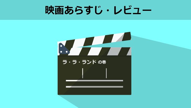 f:id:kazu0610blog:20170329003958j:plain