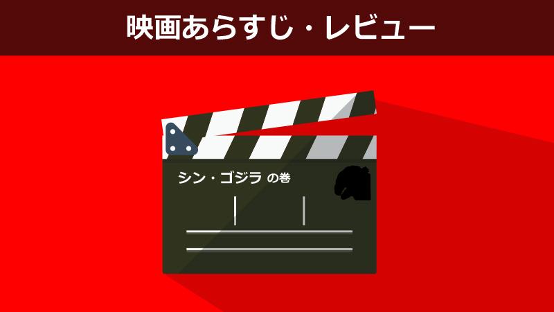 f:id:kazu0610blog:20170403004042j:plain