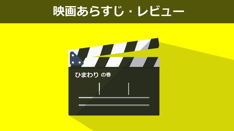f:id:kazu0610blog:20170405231138j:plain