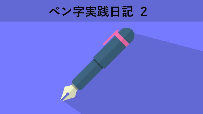 f:id:kazu0610blog:20170409194655j:plain