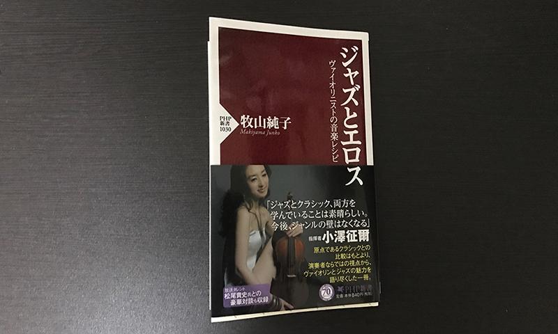 f:id:kazu0610blog:20170411230640j:plain