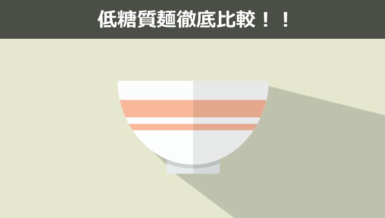 f:id:kazu0610blog:20170413221132j:plain
