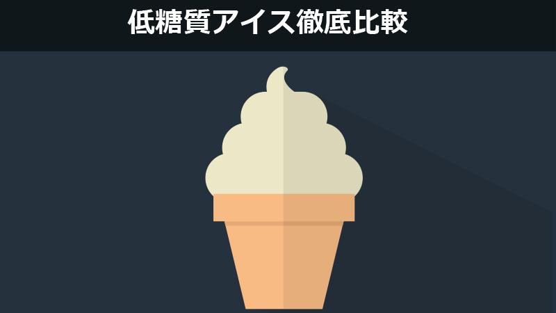 f:id:kazu0610blog:20170413230209j:plain