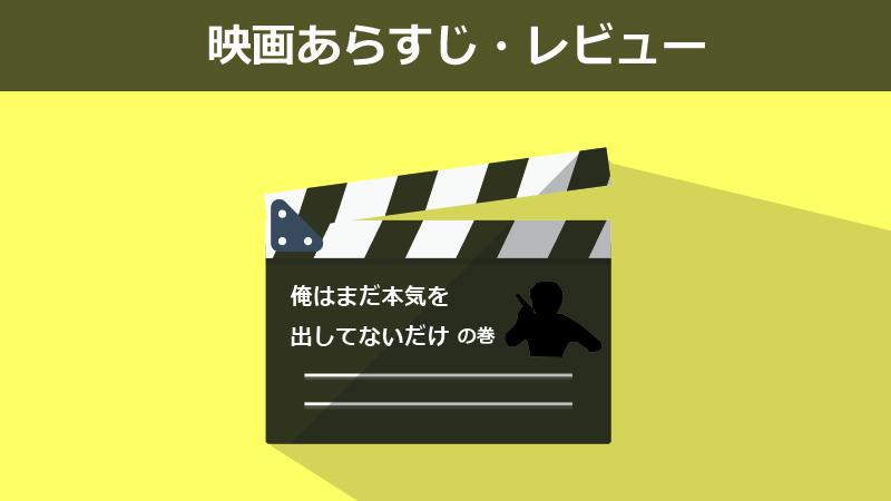 f:id:kazu0610blog:20170415003317j:plain