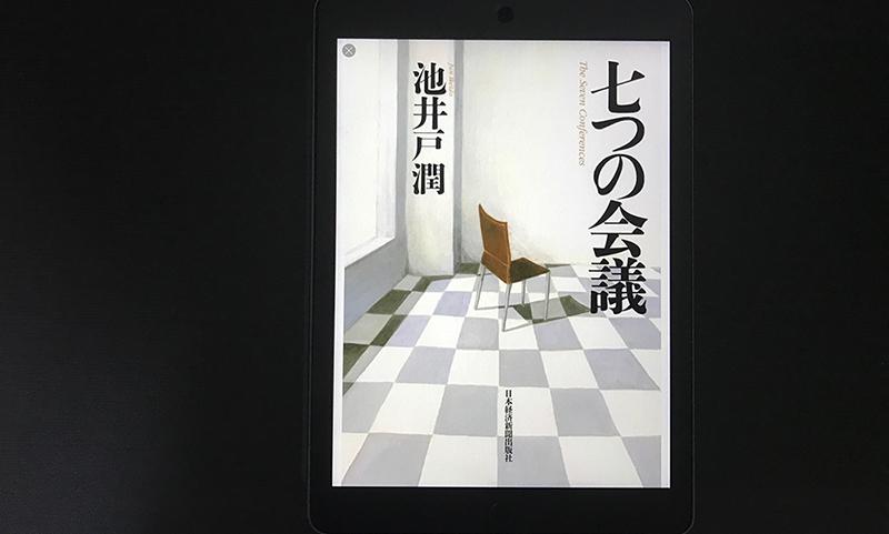 f:id:kazu0610blog:20170415004703j:plain