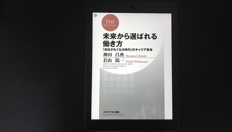 f:id:kazu0610blog:20170415005243j:plain