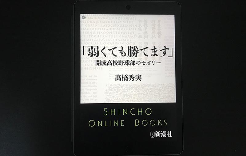 f:id:kazu0610blog:20170416224459j:plain