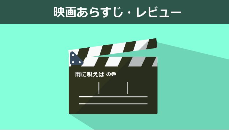 f:id:kazu0610blog:20170420232528j:plain
