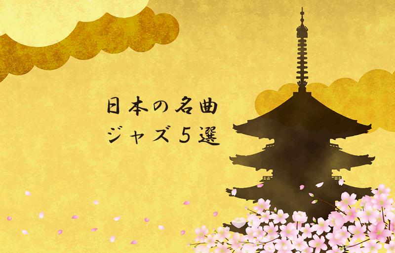 f:id:kazu0610blog:20170422043844j:plain