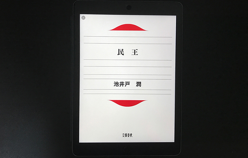 f:id:kazu0610blog:20170423033908j:plain