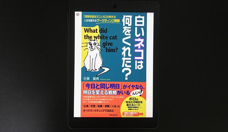 f:id:kazu0610blog:20170423034444j:plain