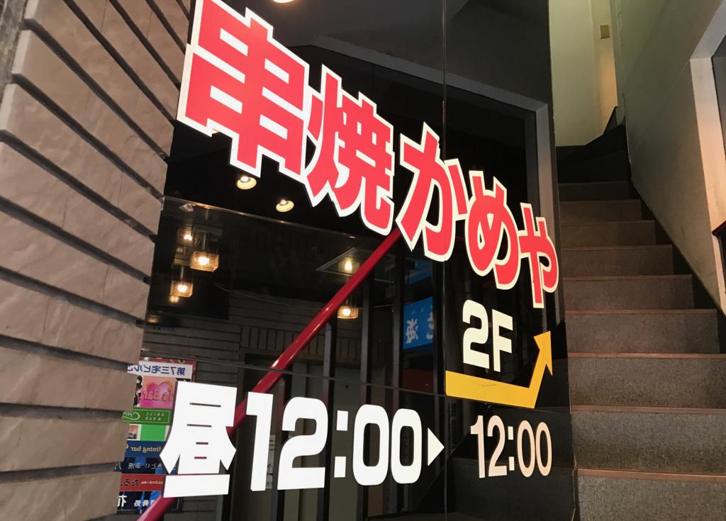 f:id:kazu0610blog:20180429235039j:plain