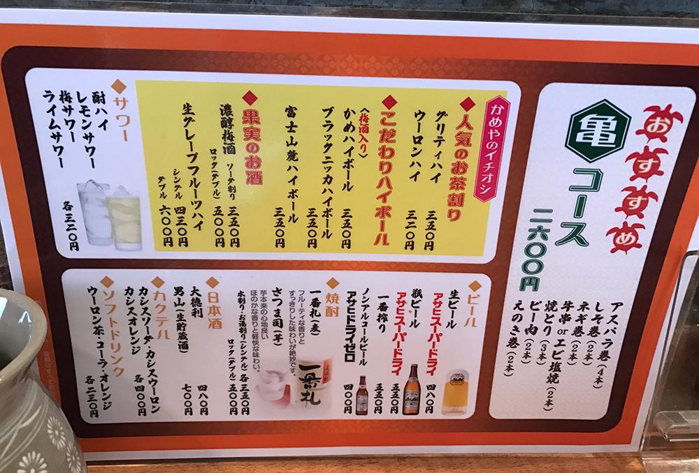 f:id:kazu0610blog:20180430000808j:plain