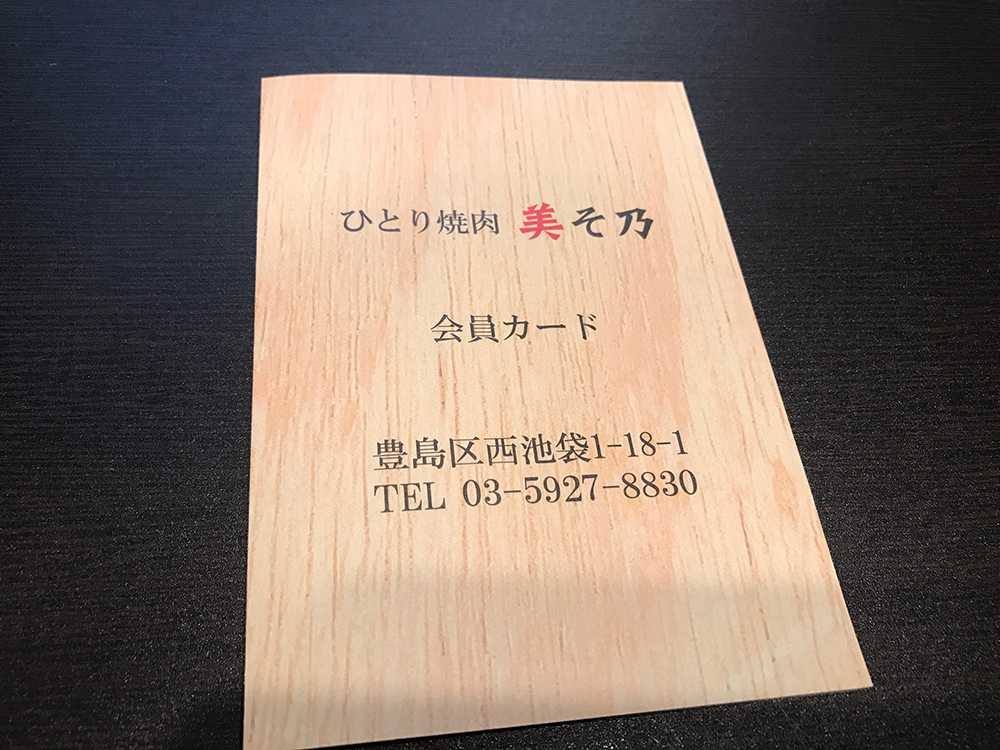 f:id:kazu0610blog:20180504014755j:plain