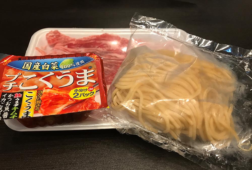 f:id:kazu0610blog:20180504025322j:plain