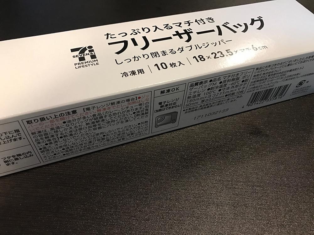 f:id:kazu0610blog:20180519150339j:plain