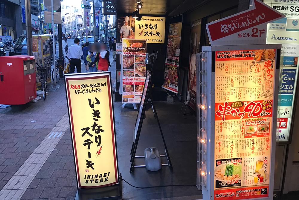 f:id:kazu0610blog:20180521221438j:plain
